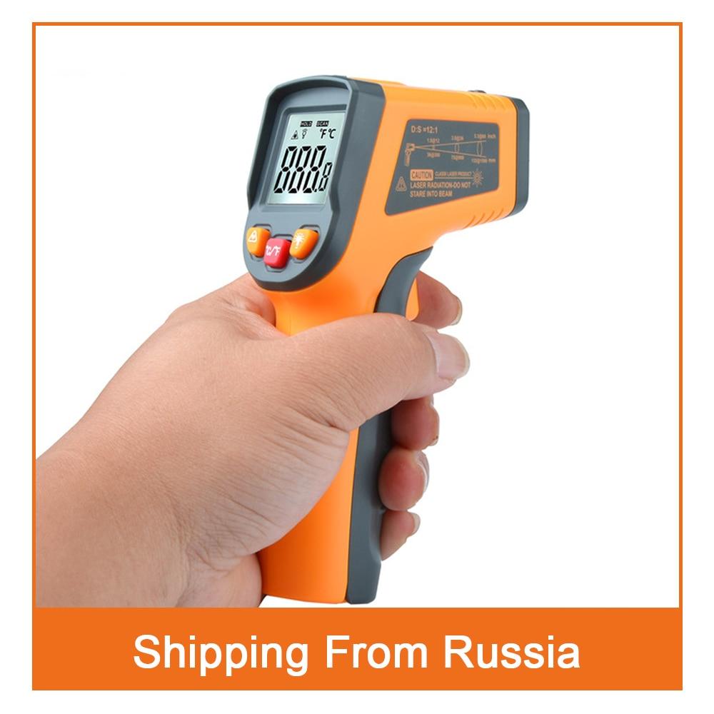 Nicht Kontaktieren pyrometer thermometer-50-400C outdoor elektronische infrarot ir thermometer temperatur remote sensor ersetzen gm550