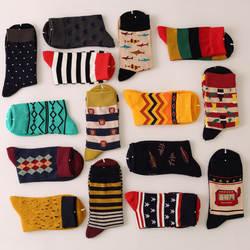 Бесплатная доставка Новый стиль человек роскошный красочный Бизнес хлопок фирменные мужские носки, красочные платья носки US 7,5-12 (5 пар/лот)