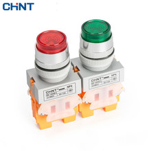 CHINT Bring Lamp Button Switch Since Compound NP4-11DN 24v 220V High New Zealand LAY37