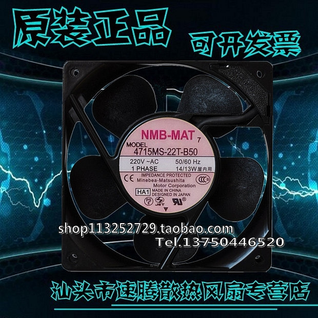 4715MS-22T-B50 Original 12038 220V 12CM cooling fan receptacle aluminum frame new original german ebmpapst 4650n 12038 12cm ac220v temperature cooling fan