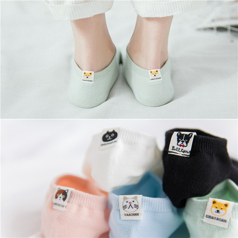 2018 new women   socks   spring 5pair short school style cotton solid color cute animal cartoon women fashion ankle   socks   for women