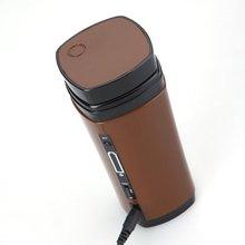 Wiederaufladbare USB Powered Kaffee Tee Tasse Wärmer Automatische Rühren