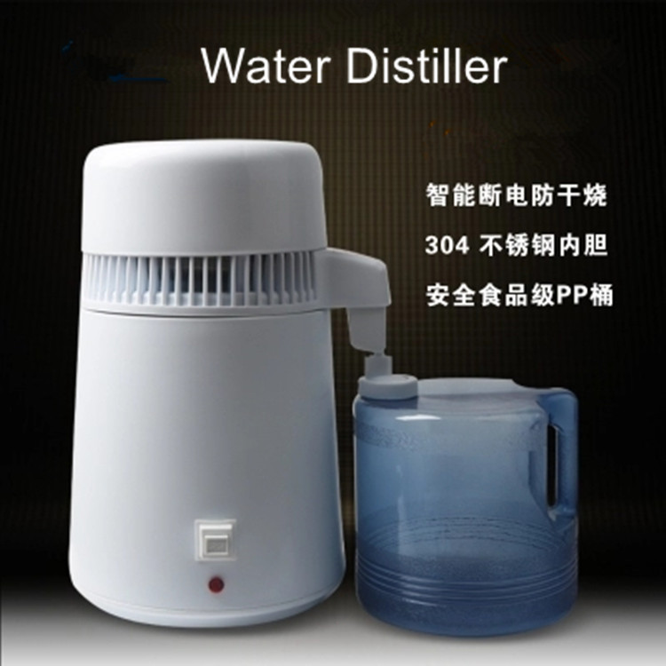304 stainless steel Distilled water machine 750W household water purifier 220V Portable water distiller for clinic & laboratory цена