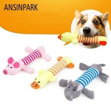 ANSINPARK hewan mengunyah mainan anjing kucing vokalisasi dalam kain boneka mainan keberlanjutan aksesoris anjing peliharaan produk berkualitas tinggi W666
