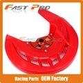 X-brake rotor disco de freio dianteiro guarda capa protector proteção para honda crf250l crf250m 12 13 14 15