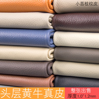 The First Layer Of Leather Sofa Soft Cattle Leather Car
