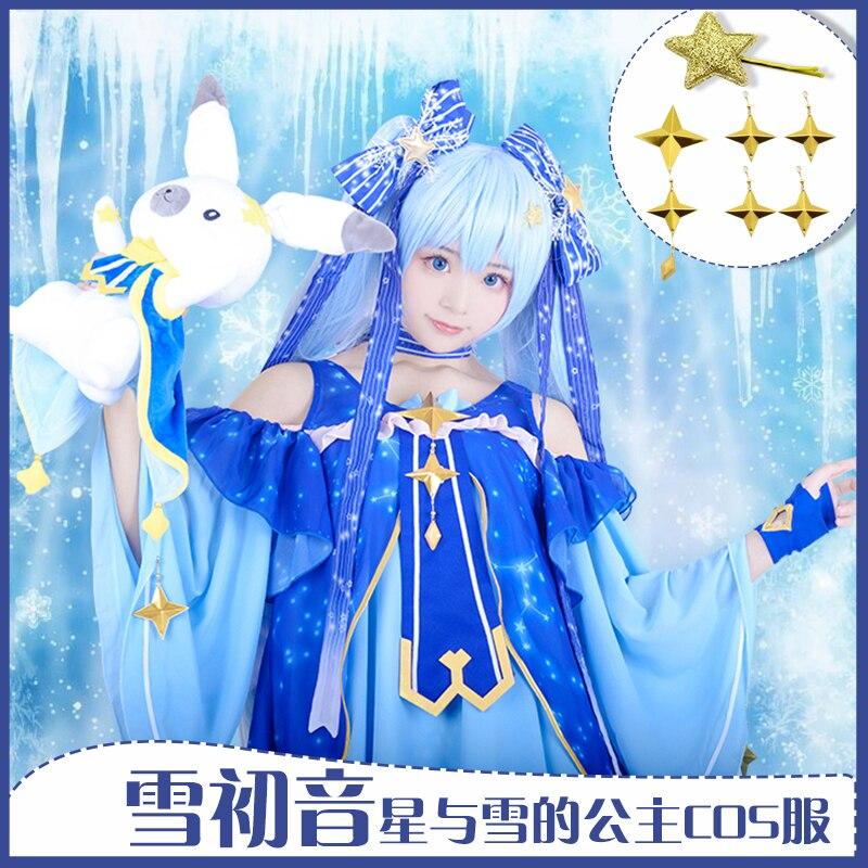 2019 japonais Anime neige Miku Hatsune Star princesse robe Cosplay Costume de femme de chambre Lolita robe ensemble Halloween Xmas fête Costume