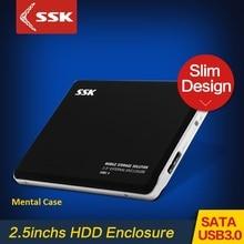 ССК HE-V300 2,5 корпус для жесткого диска USB 3,0 жесткий диск чехол для ноутбука ментальный Корпус SATA Интерфейс Корпус для внешних жестких дисков