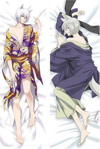 Image 2 - Kamisama hajimemashita kiss anime Characters cool boy tomoe & kurama Dakimakura Hugging body pillow cover case Cosplay Gifts