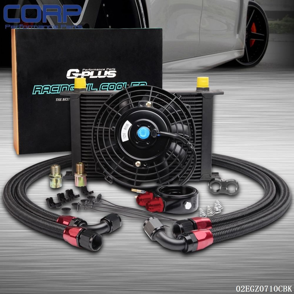 Universal 25 Row 10AN Engine Transmission Oil Cooler Kit + 7 Electric Fan Kit