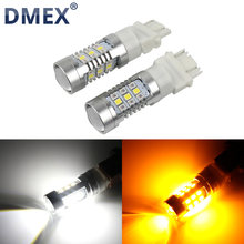 DMEX 2PCS Switchback Dual Color Car LED Light Bulbs T25 3157 P27/7W White + Amber/Yellow with Turn Signal, 3157NA, 3157K(China)