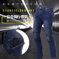 new sale hot pantalones, man motorcycle hombre 2016 the most popular SFK 706 kevlar jeans motorcycle riding pants o
