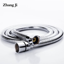 ZhangJi Stainless steel 1.5m shower hose soft shower pipe Flexible Bathroom water pipe Silver color common plumbing hoses  ZJ061 bathroom stainless flexible hose silver hand shower hose 1 5m 2 0m bath water inlet pipe plumbing hoses tuyau de douche