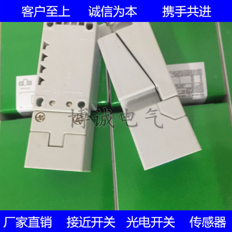 Spot Square Proximity Switch XS8-C40NC449 import chip quality for one year