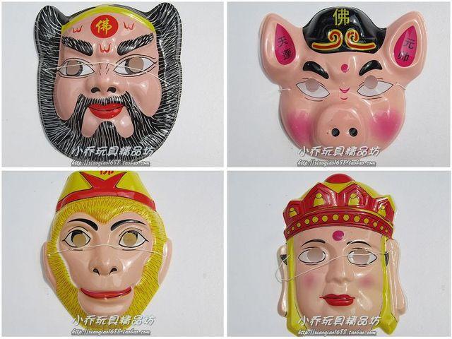 Cartoon mask plastic mask