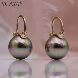 PATAYA New Round AB Imitation Pearls Long Earrings 585 Rose Gold Women Party Gift Fine Fashion Jewelry Simple Big Dangle Earring