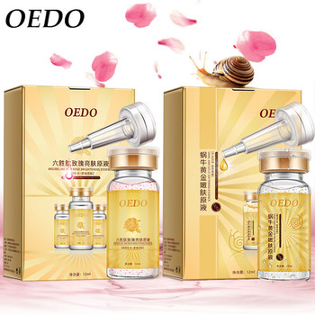 Argireline and Rose Serum+Gold Snail Essence Moisturizing Whitening Anti Aging Face Care Oil Control Lifting Firming Skin Care rose
