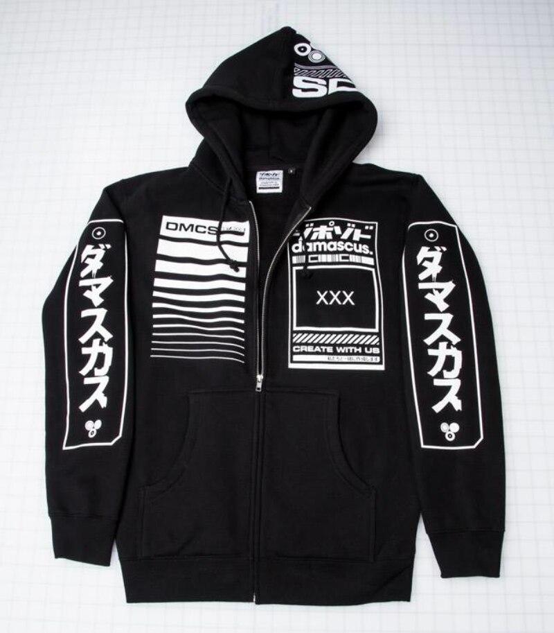 Men Hoodie Sweatshirt Tracksuit Jacket (13)