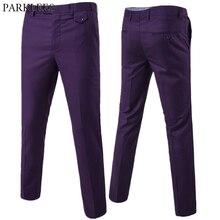 Фиолетовые облегающие прямые мужские брюки, брендовые новые официальные офисные брюки С ПЛОСКИМ ПЕРЕДОМ, мужские деловые брюки для свадьбы