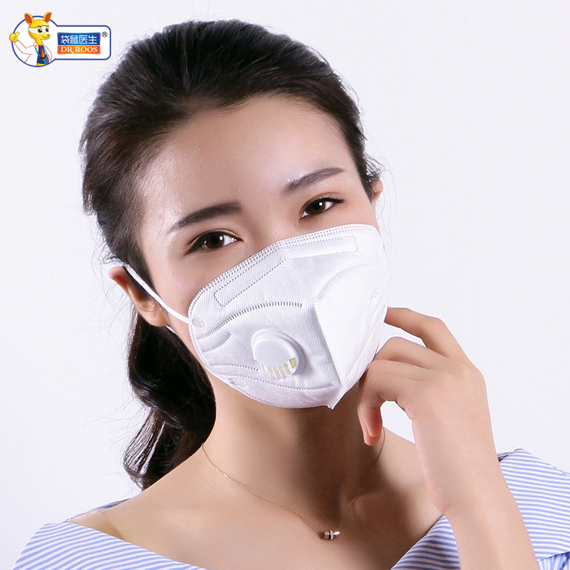 3Pcs/Box Adult Anti Haze Mask Disposable Mouth Mask Medical Face Mask Outdoor Anti-Dust Flu Surgical Masks
