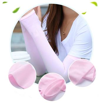Travel Cycling Running Outdoor Sport UV Sun Protection Cover Arm Warmers Sleeves Fishing Clambing Driving Fitness Arm Cover couples blanket