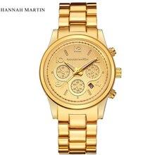Hannah Martin Marca Relojes de Cuarzo Mujeres de Los Hombres de Acero Inoxidable Datejust Relojes de Pulsera relogio feminino montre femme Hodinky