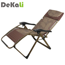 Widening paragraph breathable recliner chair folding chairs office lunch nap beach armchair