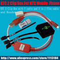 Envío libre xtc xtc 2 clip clip de Caja y cable Y y 3 en 1 cable de la flexión para htc desbloquear herramienta de reparación y desbloqueo de flash reparación de imei