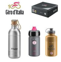 2017 Elite GIRO D'ITALIA Water Bottles Limited edition riding kettle set Kettle Bicycle Water Bottle Cycling Sports Bottles
