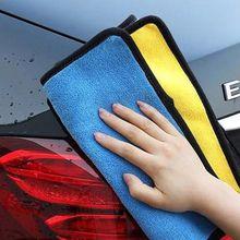 1 шт. автомобильное полотенце из микрофибры, очищающая высушивающая ткань для ухода за автомобилем, полотенце для мытья автомобиля 20*30 см