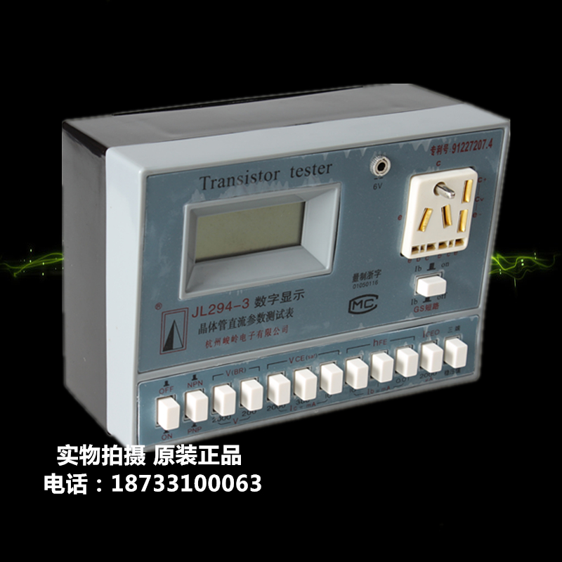 Transistor DC parameter test list JL294-3 transistor tester voltage meter dy294 lcd display digital transistor dc parameter tester semiconductor tester semiconductor testers meter 1pcs