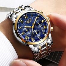 2019 nowe zegarki mężczyźni luksusowa marka LIGE Chronograph mężczyźni sport zegarki wodoodporny pełny stalowy zegarek kwarcowy męski Relogio Masculino