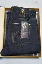 AL jeans indigo selvage unwashed redline original design chinese calligraphy 15 oz mens raw denim jeans