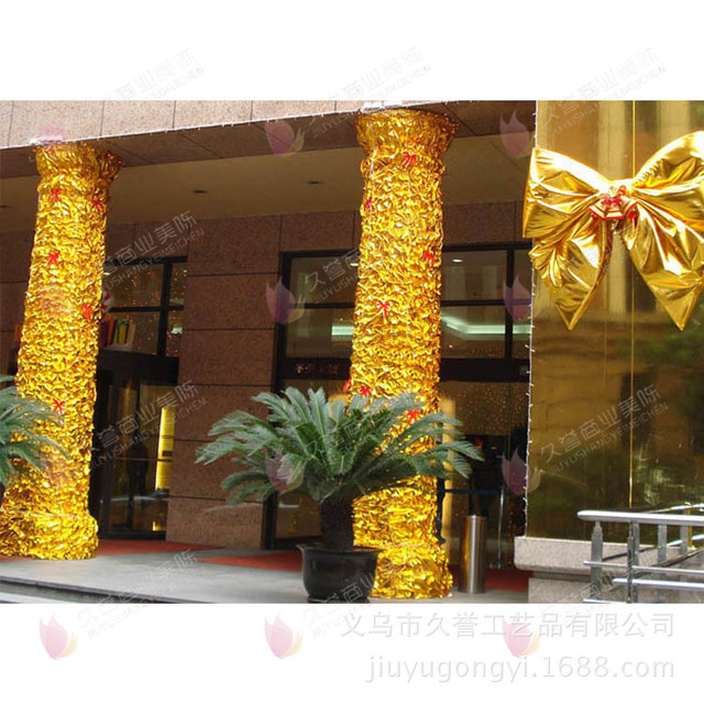 national day golden wedding gold cloth column style opening festive christmas decorations decorated business - Christmas Column Decorations
