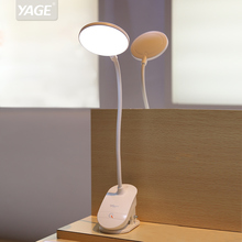YAGE T101 3 Modes Clip Desk Lamp Touch On/off Switch 7000K Eye Protection Reading Dimmer 18650 Rechargeable USB Led Table Lamps