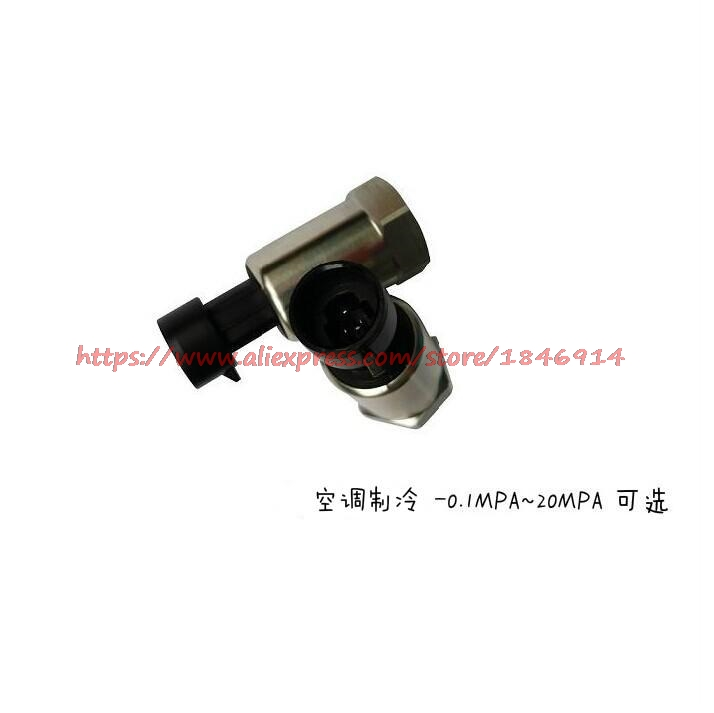 Free shipping     Air conditioning refrigeration pressure transmitter sensor PT1100 -1-50KG-7/16Internal screw thread-4-20MA-24VFree shipping     Air conditioning refrigeration pressure transmitter sensor PT1100 -1-50KG-7/16Internal screw thread-4-20MA-24V