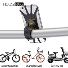 360 Rotating Bicycle Mobile Phone Holder For Smart Cellphone Silicone Motorcycle Bike Stand iPhone Handlebar