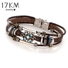 17KM 2 Style Vintage Flower Bracelets & Bangle Boho Multiple Layers Leather Bracelet Handmade Female Punk Jewelry for Women Man(China)