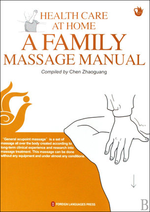 Health Care at Home a Family Massage Manual Keep on Lifelong learn as long you live knowledge is priceless and no border-244
