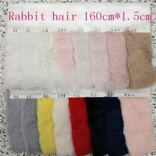 Поставка 15 мм большие кроличьи волосы имитация кроличьей шерсти искусственный плюш