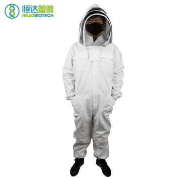 Beekeeper's Protective Suits Beekeeping  Apiculture Suit with Hat Bee Costume for Beekeeper HDBS-005