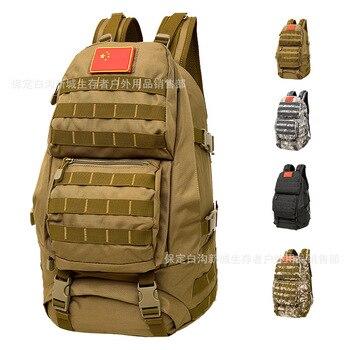 montañismo táctica 50L mochila de bolsa viaje libre al 3D aire 6a1r5Wg1Yq