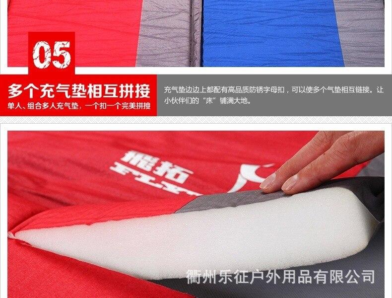 mattress equipment