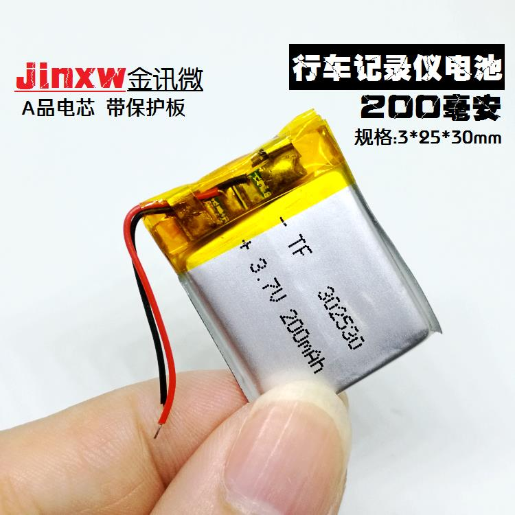 Traffic recorder battery MP3 MP4 micro camera 3.7V polymer lithium battery <font><b>302530</b></font> rechargeable image