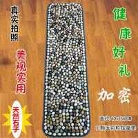 1,5 м шифрования натуральный камень булыжник массаж ног гравия pad одеяло