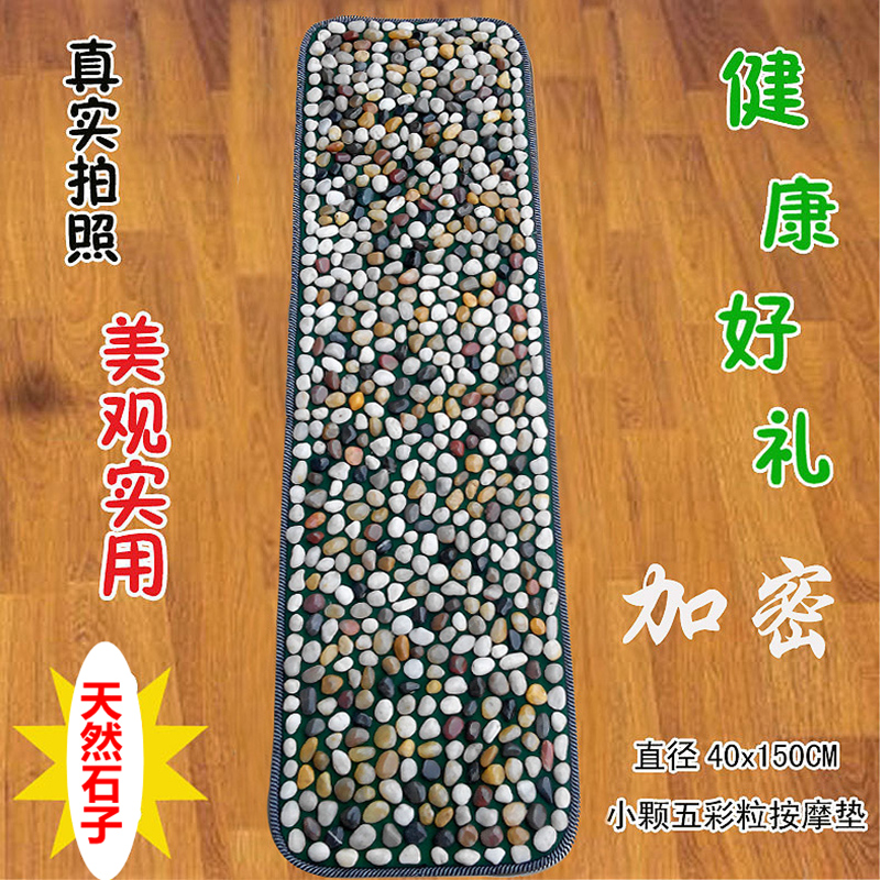 1.5 meters encryption natural stone cobblestone foot massage gravel pad blanket foot shaped foot callouses removal natural pumice stone small
