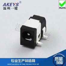 6 PCS DC-002C SMD 4-pin charging head high temperature audio socket DC DC Power Socket Master DC interface