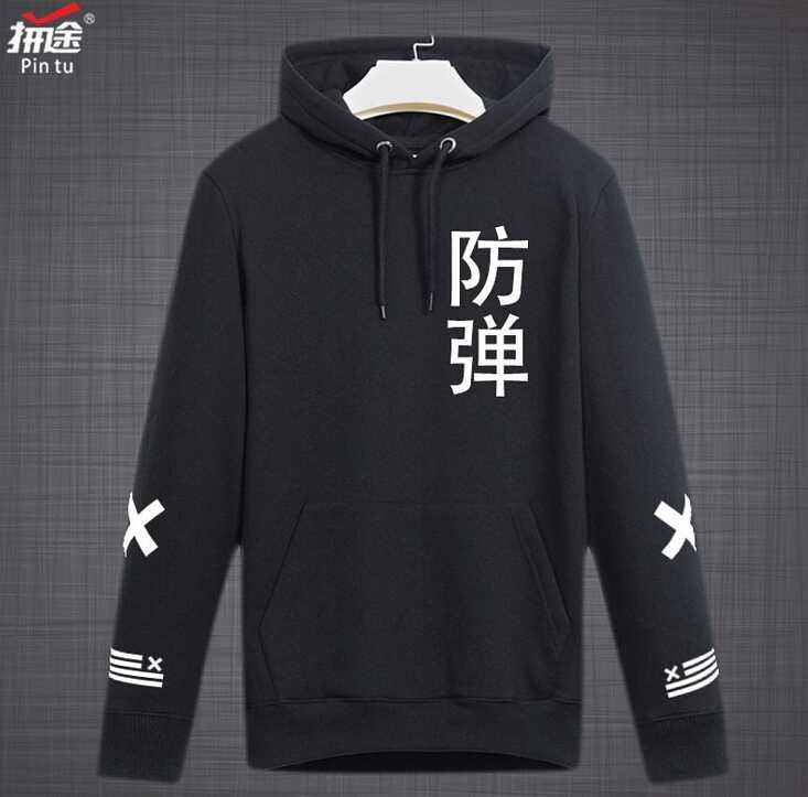 46c992e7c Spring autumn fashion bangtan boys chinese characters printing pullover  hoodies kpop fashion sweatshirt -in Hoodies & Sweatshirts from Women's  Clothing on ...
