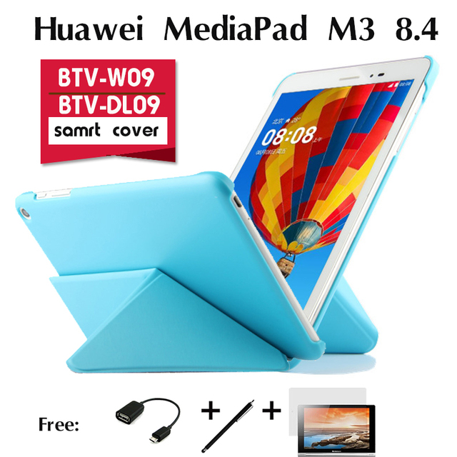 For Huawei MediaPad M3 ultra-thin cases BTV-W09 holster BTV-DL09 support set shell deformation of 8.4 inch set Stand Case Cover