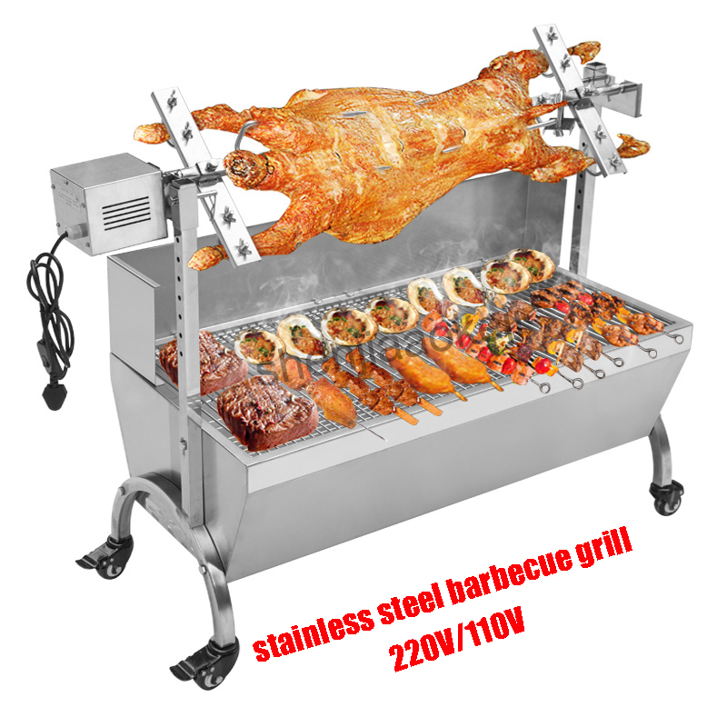 цена на Multifunctional Electric barbecue grill Stainless Steel BBQ Grill Charcoal Pig Spit Roaster Rotisserie electric Barbeque machine